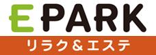 EPARKオンライン予約